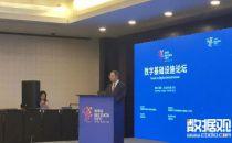 【2021数博会】贵州省副省长陶长海:推动建设全国一体化大数据中心国家枢纽节点