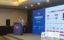 【2021数博会】科华数据副总裁 林清民:双碳时代如何构建新一代绿色智慧数据中心将成焦点话题