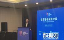 【2021数博会】盘石董事局主席田宁:IDC产业的发展趋势——更好地发挥互联网数据要素的价值