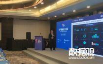 【2021数博会】广州合明软件科技有限公司总经理 喻鹏:数据中心自动化运营指日可待