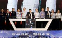 中国联通发布雁飞5G模组 力助5G行业应用快速规模化发展