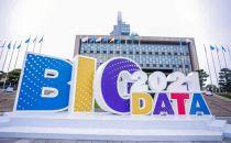 中国数谷 全球大数据发展的风向标