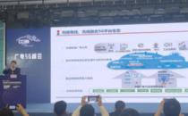 中国广电曾庆军:将建成5G 700MHz 48万站