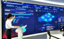 """大数据中心 助嘉兴完成能源""""双控"""""""