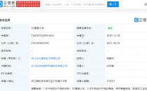 华为 5G 智能小车获授权 外观图片公开