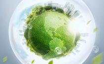 覆盖排放量超40亿吨 我国碳排放交易市场即将上线