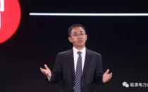 华为30亿正式成立数字能源公司