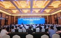 """和利时:""""工业APP赋能企业数字化转型升级论坛""""圆满落幕 2021中国工业软件大会"""