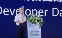 倪光南:开源已成为技术应用和行业数字化发展的基石