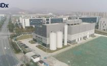 BDx南京数据中心一期正式投产
