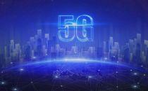 创新打破常规,NR 2.1广覆盖能力再上新台阶——内蒙古联通携手华为完成全国首个5G FDD立体覆盖波束方案验证