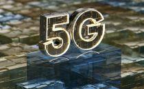 智能化转型呼唤新信息技术 5G加速边缘计算场景化落地