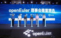 联通数科成为openEuler理事会成员,打造openEuler全栈场景云