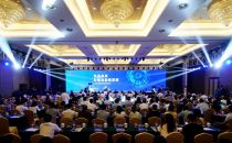 2021数字经济创新发展论坛 | 新华三CEO于英涛:引领关键技术创新,为产业数字化赋能