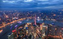 【IDCC2021上海时间】数据中心站上投资风口 上海滩共话产业机遇