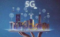 华为发布《AR洞察与应用实践白皮书》,提出用5G点燃AR,用AR照亮5G
