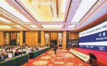 第九届全球云计算大会·中国站在甬拉开帷幕