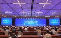 苏州高新区发力区块链产业 2022年数字经济产值预计突破600亿元