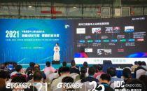 """新华三亮相中国数据中心绿色能源大会 以极致PUE助力""""双碳""""战略"""
