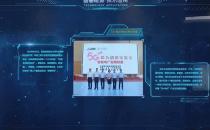 阳泉供电公司首批智慧能源数据中心应用场景交付试运行