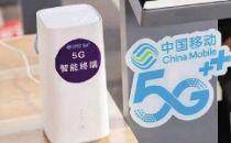 """义乌商户试水5G消息开启""""种草""""新方式"""
