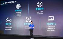 蚂蚁链发布区块链高速通信网络BTN,上海新加坡等地可接入