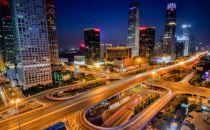 2023年北京及周边机柜供应超50万架 《2020—2021年北京及周边地区IDC市场研究报告》解读