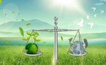 """可再生能源交易——数据中心""""碳中和""""新路径"""