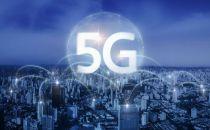 中国花了几千亿建5G,到底有什么用?
