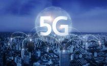如何为 5G 网络构建端到端的安全?