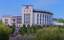 南京审计大学:36个本科专业招生 新增大数据管理与应用专业