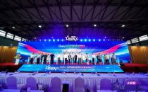 """爱加密亮相 """" 新耀东方—2021上海网络安全博览会暨高峰论坛 """""""