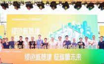 十万台服务器 阿里在杭州又添一数据中心