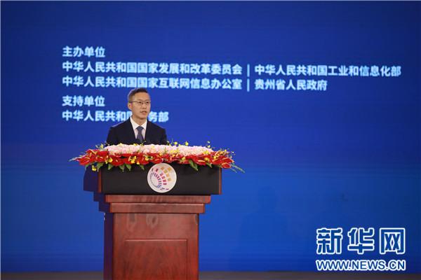 国家发展改革委创新和高技术发展司司长 沈竹林