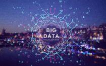1370亿产值,西安大数据产业提速
