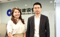 专访中国建设银行林磊明:以平台化数字化经营赋能社会生态