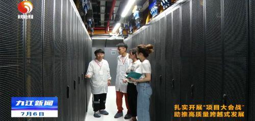 中国电信中部云计算大数据中心二期项目接受采访