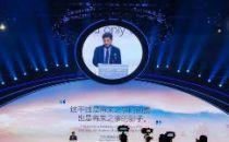 李彦宏:百度承诺将在2030年实现运营层面碳中和