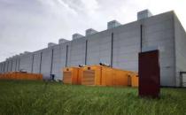 国网信通产业集团呼伦贝尔大数据中心顺利通过竣工验收