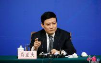 肖亚庆:共促智能技术创新,优化发展生态环境