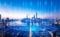 """大华股份立足""""双碳""""战略 助力企业数字化转型"""