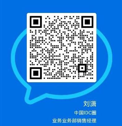 企业微信—刘潇_副本