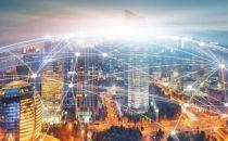 两部门印发《IPv6流量提升三年专项行动计划(2021-2023年)》