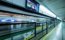 长沙地铁5G信号全面开通,下行1Gbps
