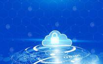 多个网安重要部门联合深信服,共建网络安全研究院!