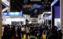 钉钉会议、华为、英特尔、腾讯等IT巨头齐聚北京IFC展