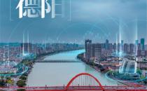 IDC报告:增速第一!中国系统成政务数据治理核心玩家