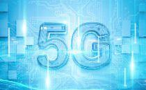 扬帆远航,5G应用创新再提速