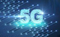 """中国电信刘桂清:5G赋能行业应用从""""盆景""""变为""""山水"""""""
