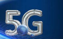 """5G+无人机闻""""汛""""而动 将用于黄河应急抢险勘测"""